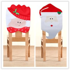 Chair Cover Qoo10 High Backed Chairs With Arms | Best Christmas Indoor Gift Mr Mrs Santa Claus Kitchen Chair... : 家具・寝具・インテリア