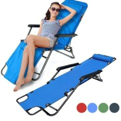 Fishing Chair Best Price Dining Chairs For Farmhouse Table Qoo10 Foldable Sports Equipment