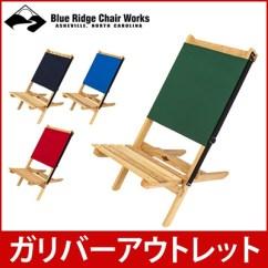 Folding Chair Qatar Child Wooden Qoo10 - Blue Ridge Works Row Style Outdoor Foldin... : Furniture ...
