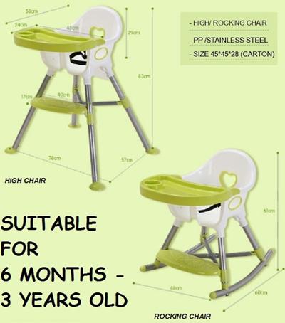 rocker chair sg giant cushion qoo10 baby rocking maternity