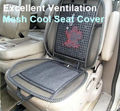 Qoo10 Car Mesh Seat Cover Automotive Amp Industry