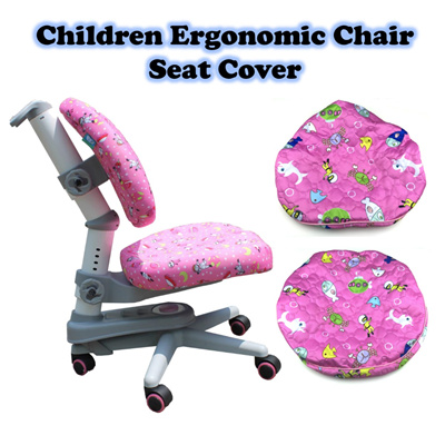 chair cover qoo10 serta office warranty registration children ergonomic study protect your from spill sta furniture deco