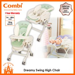 Combi High Chair Rent Wedding Chairs Qoo10 Dreamy Swing Baby Maternity