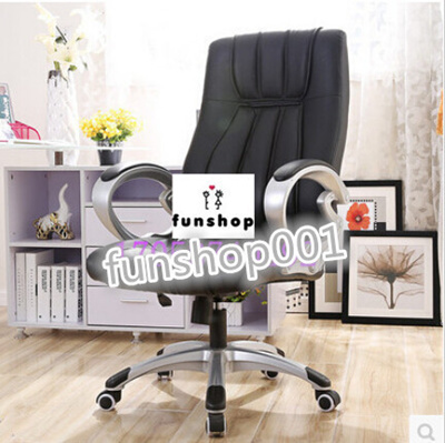 ergonomic chair home camp chairs with canopy qoo10 computer office fashion leisure furniture deco