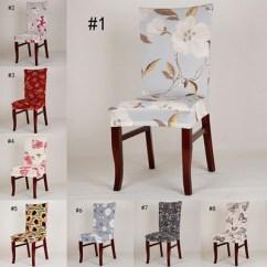 Chair Cover Qoo10 Redman Power Reviews Flower Printing Removable Stretch Elastic Slipcovers Restaurant For Weddings Banquet Fol