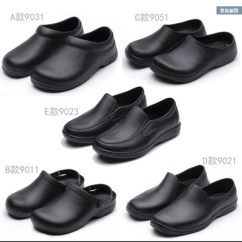 Kitchen Shoes Tools Store Qoo10 Chef
