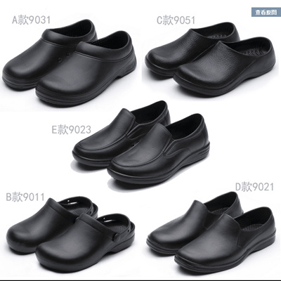 shoes for work in the kitchen ready to assemble cabinets qoo10 chef