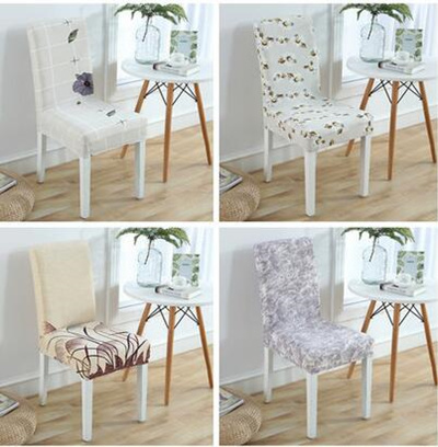 chair cover qoo10 damask accent home stretch dining stool fabric hotel back