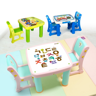 study table and chair for kids hanging revit file qoo10 ifam stool set pororo drawing chil