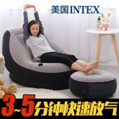 Intex Sofa Chair Genuine Ohana Outdoor Patio Wicker Furniture 7pc Set Beige Qoo10 Inflatable Lazy Couch Desk Leisure Single Tatami Mat