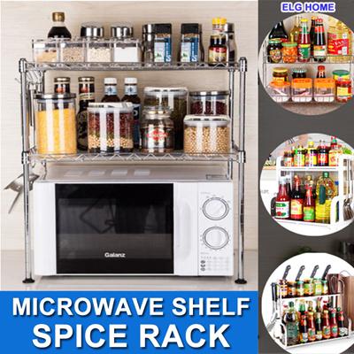 kitchen organizer cabinet patterns qoo10 microwave oven rack shelf multi purpose stai dining