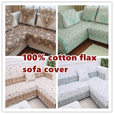 chair cover qoo10 papasan metal frame new quilted sofa pad - sofas