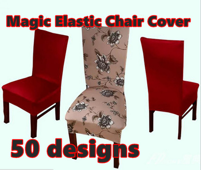 chair cover qoo10 floral accent chairs furniture deco new universal home hotel wedding covers magic