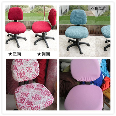 chair cover qoo10 sash ideas furniture deco office computer covers super boss breathable cs110