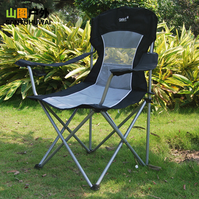fishing chair singapore folding kinematic diagram qoo10 seat sports equipment
