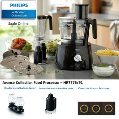 Philips Avance Food Processor Price Winnebago Motorhome Wiring Diagram Qoo10 Hr7776 91 Small Appliances Collection With 2 Years International Warranty