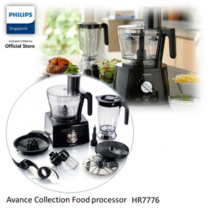 philips avance food processor price volume control switch wiring diagram collection hr7776 online in malaysia february