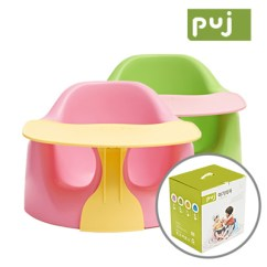 Baby Chair Seat Oversized Bean Bag Chairs Ikea Qoo10 Puj Maternity Special Price Woori Tray Set Safety Bumbo