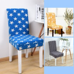 Chair Cover Qoo10 Desk Turquoise Strech Dining Floral Print Elastic Cloth Universal More Ch Household Bedd