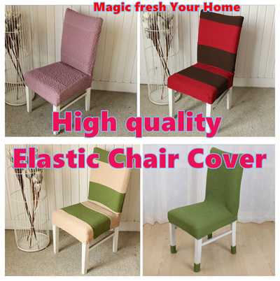 chair cover qoo10 good place to buy office chairs furniture deco supercover home desk supcover hotel covers fits diferent