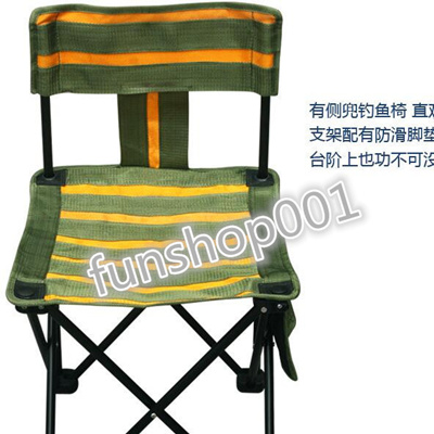 fishing chair small desk back cushion qoo10 top chen helmsman backrest medium stool foldin sports equipment