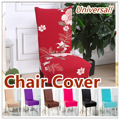 chair cover qoo10 indoor chaise lounge household bedding universal 30 designs standard size