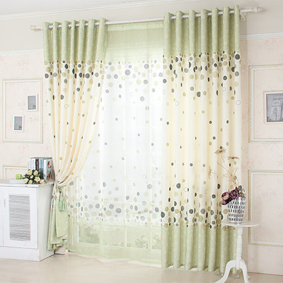 window curtains living room small ideas with leather sofa qoo10 curtain modern home goods treatments polyester printed 3d