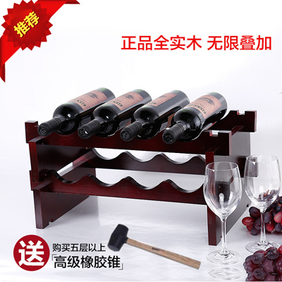 wine rack in living room cosy ideas brown sofa qoo10 wood racks cabinet floor simple bottle display s kitchen dining