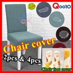 Chair Cover Qoo10 Chairs For Farm Table Sofa Bed Search Results Newly Listed Items Now On Sale At Sg Supply 2pcs 4pcs Thickening And Waterproof Home