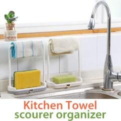 Kitchen Towel Bar Door Knobs For Cabinets Qoo10 At095 Dining Scourer Organizer Holder Rack