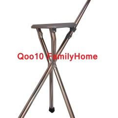 Walking Stick Chair Utah Rental Qoo10 Foldable Folding Sports