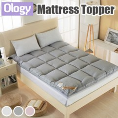 Best Mattress Topper For Sofa Bed Naomi Urban Home Air And Cooling Sheet/mattress/topper/tatami/down ...