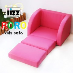 Sofa Bed For Child Brown Shoe Polish Leather Qoo10 Iizz Roro Kids And Baby Furniture Sofabed Maternity