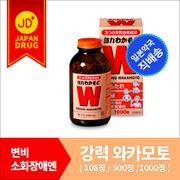 wakamoto 若元錠購物比價-FindPrice 價格網