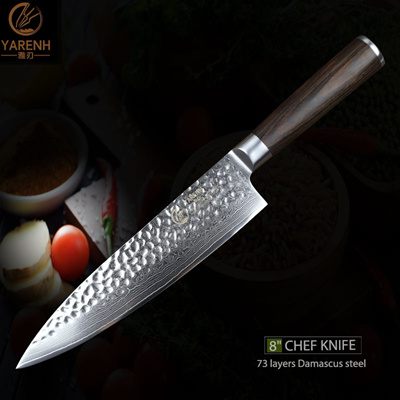best damascus kitchen knives corner rug qoo10 yarenh 8 chef knife with wood handle santoku cooking for