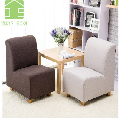 single sofa chair compact sofas uk qoo10 furniture deco