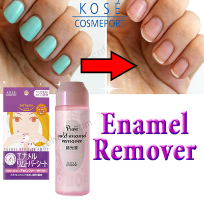 Does Nail Polish Remover Stain Carpet Meze
