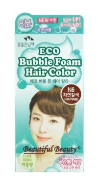Qoo10 - SOMANG ECO BUBBLE FOAM HAIR COLOR (NATURAL BROWN ...