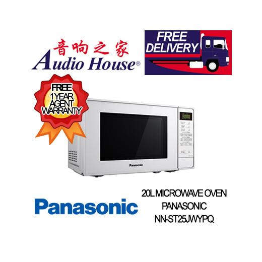 panasonic nn st25jwypq 20l microwave oven 1 year panasonic warranty