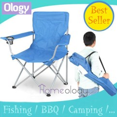 Fishing Chair Singapore Hanging Melbourne Houseshold Online Merchandise Wholesale Store Portable Foldable Outdoor Beach For Camping Picnic Balcony Rest