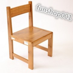 Small Wooden Chair Design For Debut Qoo10 Children And With Stool Green Patio Chairs