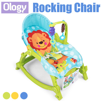 baby rocker chair health mark pro inversion reviews qoo10 maternity piano gym bouncer swings infant rocking toddler kids child bed