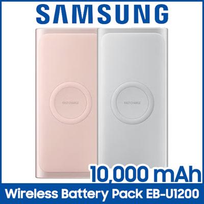 Qoo10 - 【三星】 無線充電 行動電源 : Mobile Accessories