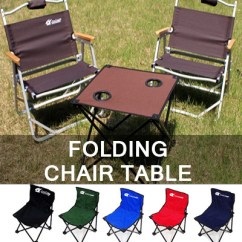 Fishing Chair Singapore Orange Recliner Qoo10 Sports Equipment Portable High Back Folding Camping Table And Stool Outdoor Beach