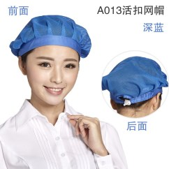 Kitchen Hats Kitchens With Granite Countertops Qoo10 Warren Hun Chef Hat Workshop Labour Breathable Food Fit To Viewer