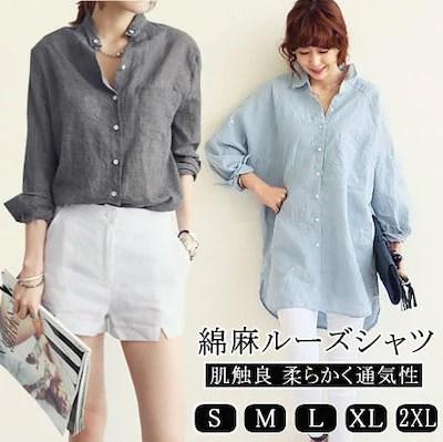 50+素晴らしい綿 シャツ レディース - 人気のファッション畫像