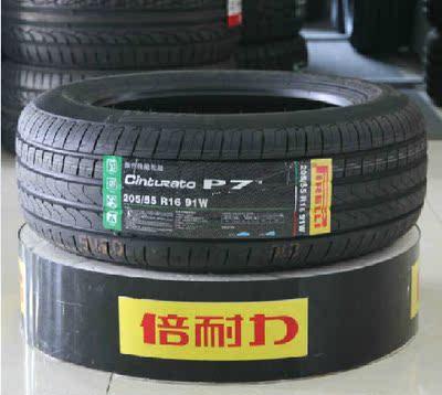 耐力·輪胎·倍耐力汽車輪胎評價 – 青蛙堂部落格