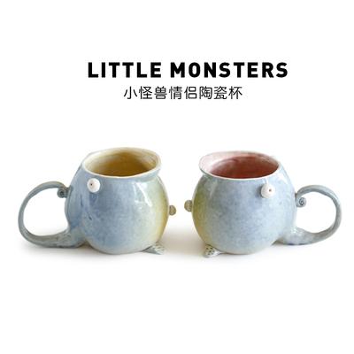 原來是泥景德鎮原創小怪獸馬克杯創意個性潮流陶瓷咖啡杯情侶杯子-淘寶網