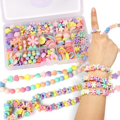 糖果色兒童手工串珠學生diy穿珠 益智玩具幼兒園制作手鏈項鏈珠子-淘寶網