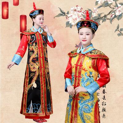 清朝皇后服裝古裝滿族女皇太后貴妃格格服朝服女王慈禧演出寫真秋-淘寶網